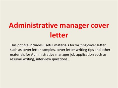 administrative manager cover letter administrative manager cover letter