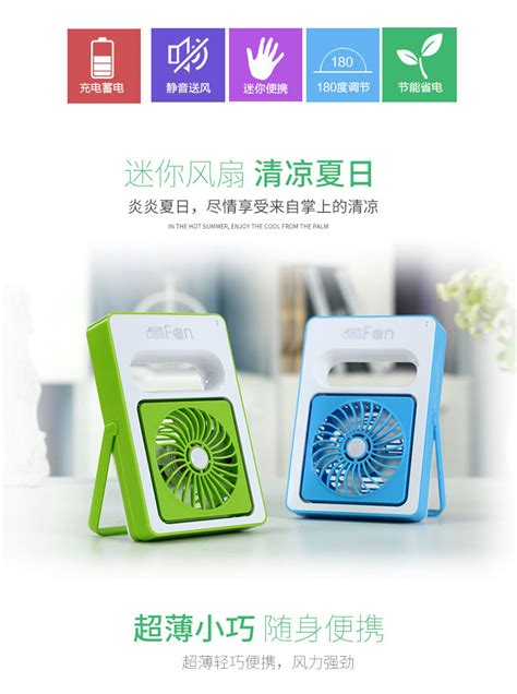 Kipas Angin Mini Portable rechargeable mini portable fan kipas angin mini