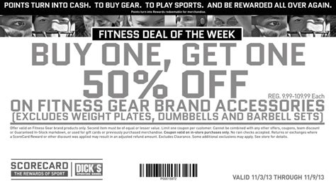 dickssportinggoods printable coupons 10 off 50 dick s sporting goods bogo 50 off fitness gear printable