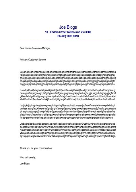 specific cover letter cover letter not for a specific 44 images cover letter