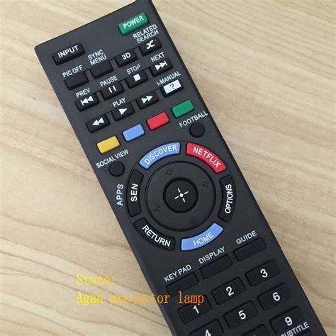 Tv Rm buy wholesale sony lcd tv from china sony lcd tv