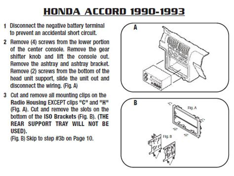 1993 honda accord wiring diagram 1993 honda accordinstallation
