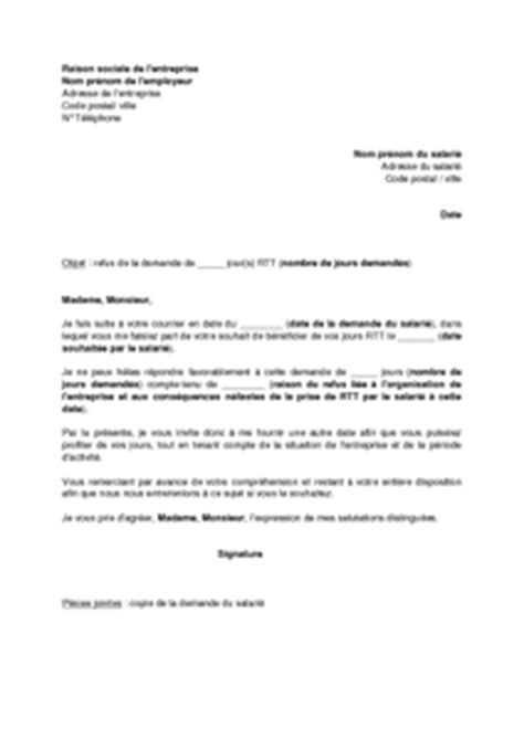 Demande De Nomination Lettre Exemple Gratuit De Lettre Refus Demande Jour Rtt Salari 233