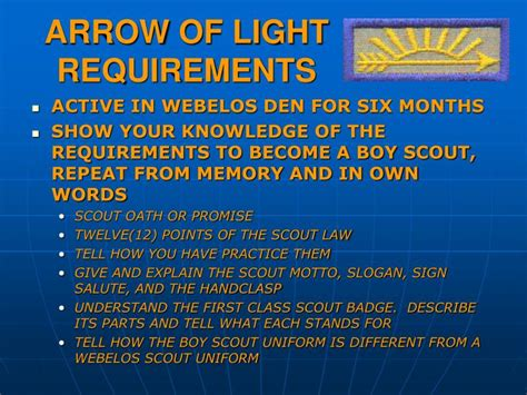 arrow of light requirements 2017 ppt arrow of light requirements powerpoint presentation