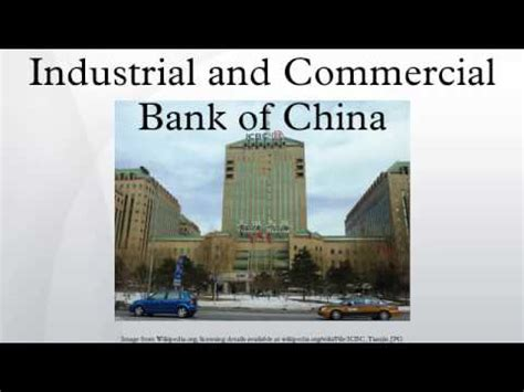 industrial and commercial bank of china industrial and commercial bank of china