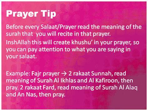 prayer meaning 99 names of allah