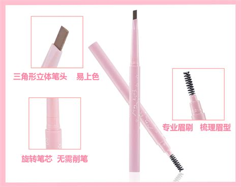 Harga The Shop Eyebrow Pencil new triangle eyebrow pencil comb fg 1039