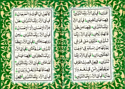 download mp3 al quran yusuf mansyur download surah al mulk yusuf mansyur 99