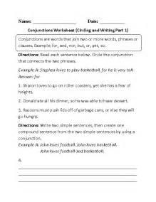 englishlinx com conjunctions worksheets englishlinx