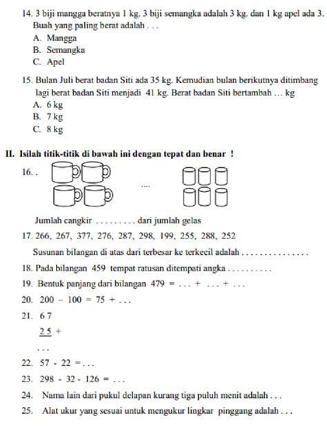 Matematika Ekonomi Dilengkapi Contoh Contoh Soal Dan Latihan soal dan jawaban latihan uas matematika kelas 2 sd mi