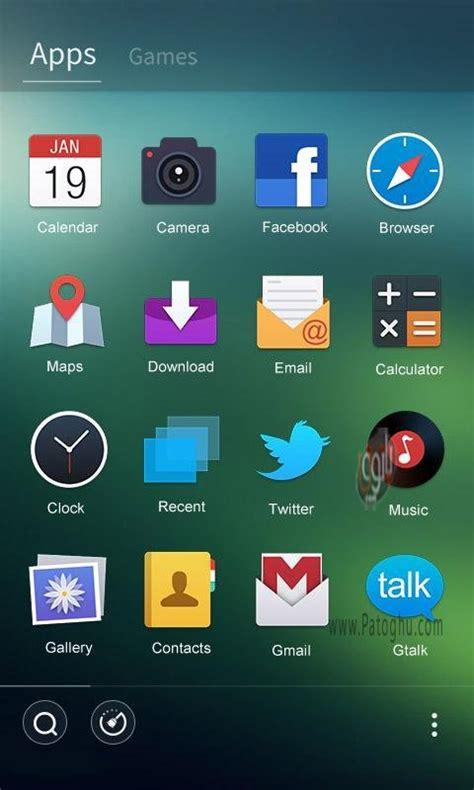 filter go launcher theme v1 دانلود 4 9 40 filter go launcher theme تم فیلتر گو لانچر برای اندروید دانلود رایگان