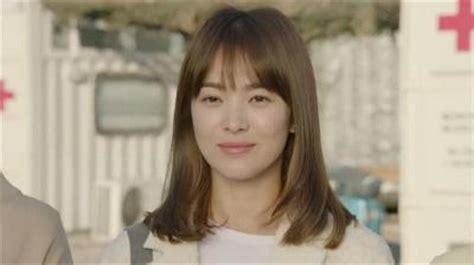 model rambut song hye kyo model rambut ala song hye kyo dalam drama korea