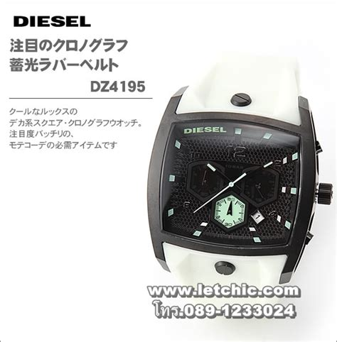Diesel Dz 7127 White Needle Black dz4195 letchic shop