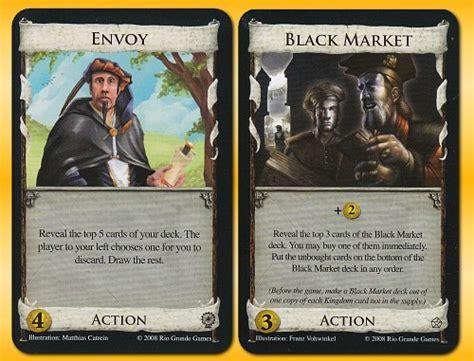 dominion card template dominion black market