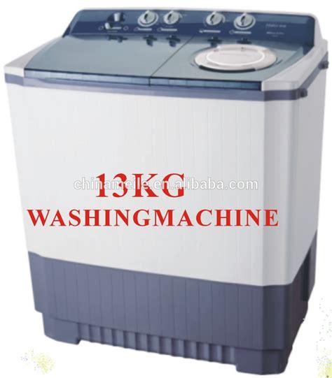 12 Kg Waschmaschine by 15kg Waschmaschine Lg 13kg 12kg 11kg Wanne
