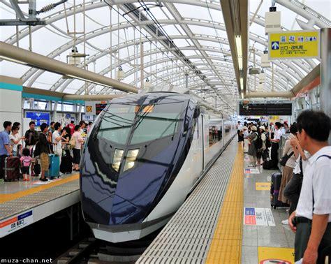 Japanese Station the newest japanese