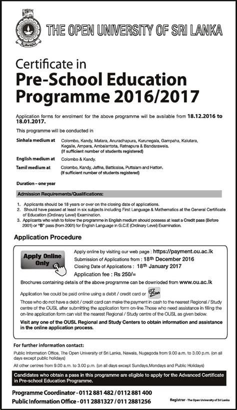 Open Mba Courses In Sri Lanka by Certificate In Pre School Education Programme 2016 2017