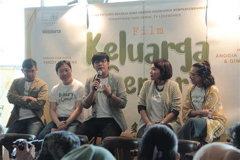 film pendek wan an mengakui ketidaksempurnaan sebagai harta keluarga cemara
