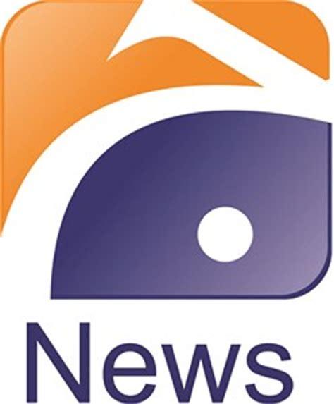 geo television logo free download corel file design world