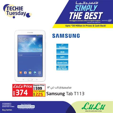 Tv Samsung Hypermart samsung tab t113 tablet offer at lulu hypermarket