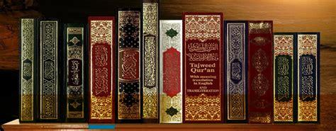the arab at home books darul rahmat 183 affordable islamic materials
