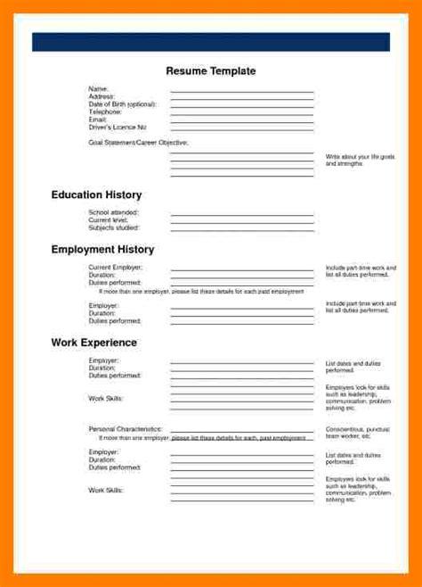 5 printable blank resume form teller resume