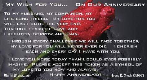 Romantic Anniversary Quotes For Husband. QuotesGram