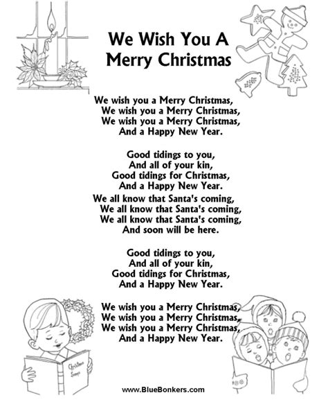 printable christmas carol song lyrics bluebonkers we wish you a merry free printable carol lyrics sheets