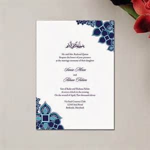 islamic wedding cards muslim wedding invitations base jpg 800 215 800 pixels