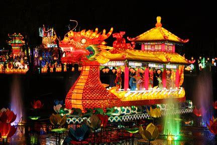 dragon boat festival customs fujimini adventure series the chinese dragon boat