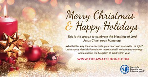 merry christmas  awaited