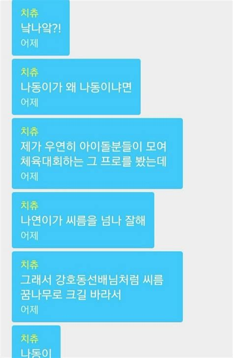 twice nickname blackpink s jisoo only calls twice s nayeon by this