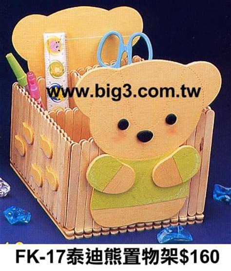 canastas de palitos madera de colores palitos de helados imagenes taringa