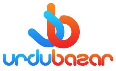 urdubazar.com.pk