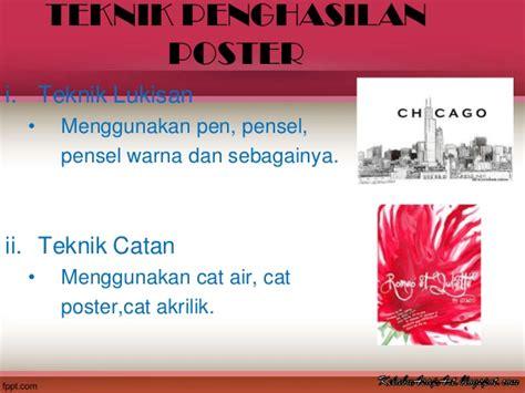 Cat Akrilik Cat Poster poster
