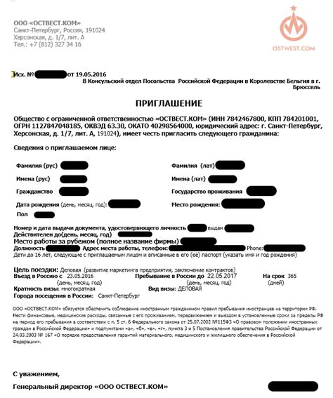 Visa Support Letter Sle Russia invitation letter for uk visa partner wedding invitation