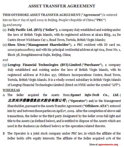 transfer agreement template asset transfer agreement sle asset transfer agreement