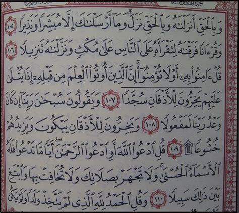 Al Quran Al Akram A5 Sedang Hc Terjemah al quran utsmani a5 darus shofwa jual quran murah
