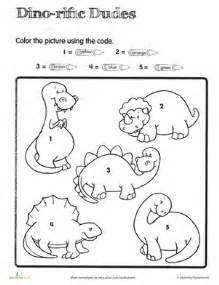 color by number dino dudes worksheet education com