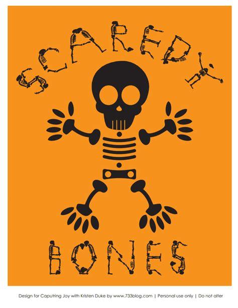 printable halloween images skeleton halloween printable