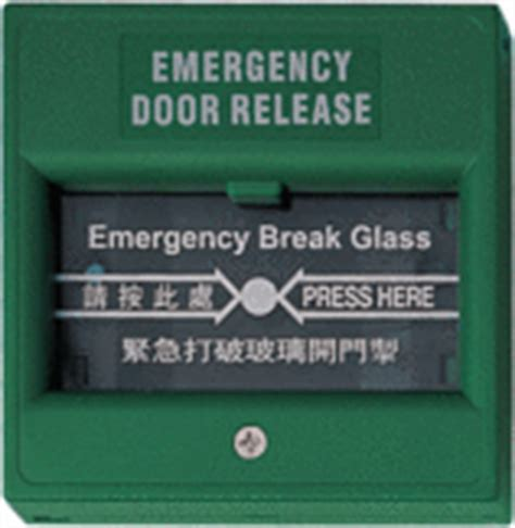 Emergency Door Release by Emergency Door Release Switch Wsi 900 From Websec Systems