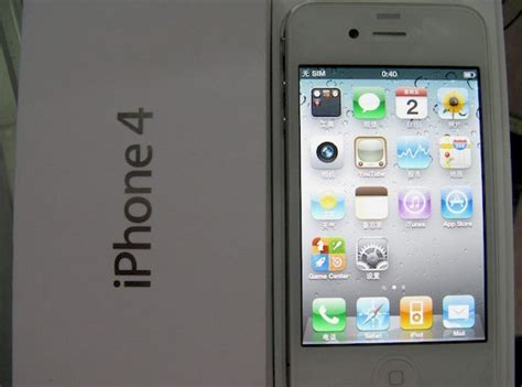 iphone 4 for sale buy a white iphone 4 right now in china