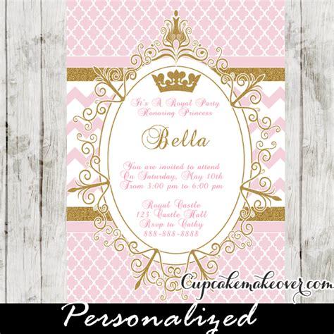 Royal Invitation Card