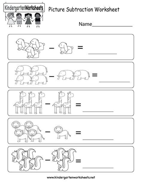 Picture Worksheets by Free Printable Picture Subtraction Worksheet For Kindergarten