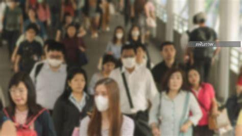 thailands  case   coronavirus pneumonia