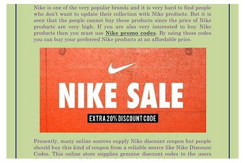 nike store discounts coupons