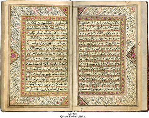 design frame qur an file qur an 2981a jpg wikimedia commons