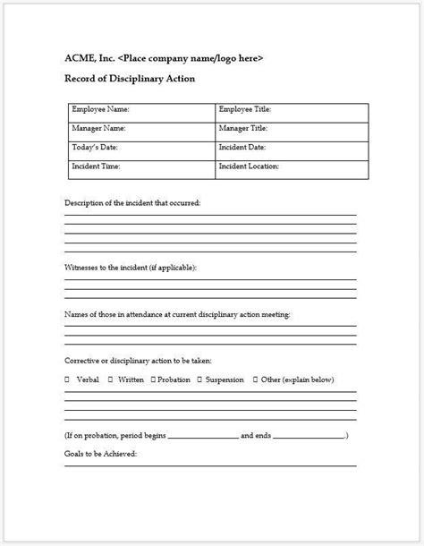record  disciplinary action form clickstarters