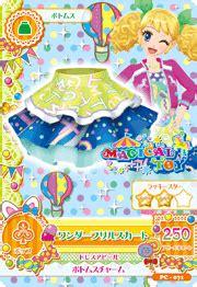 Aikatsu Bottoms Cool Flower Collection data carddass aikatsu promotion cards page 14 aikatsu wiki