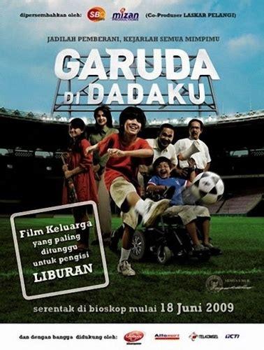 Garuda Di Dadaku 2 Dvd орел на моей груди garuda di dadaku 2009 индонезия dvd